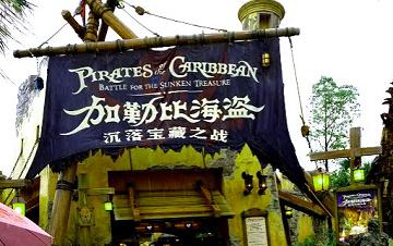 上海ディズニーランドの「カリブの海賊」体験談☆日本とはどう違う?
