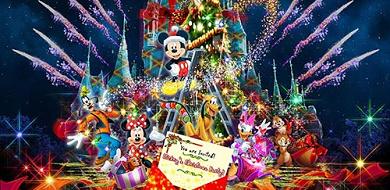 11月からディズニー・ギフト・オブ・クリスマスがスタート