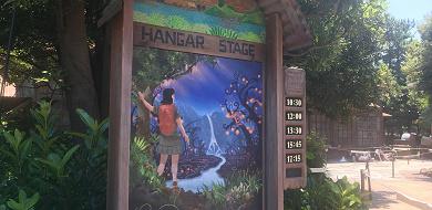 ハンガーステージでアウト・オブ・シャドウランドを楽しもう