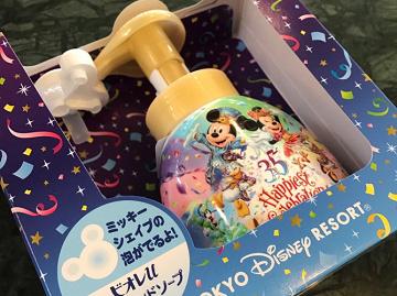 【11/28再販】ディズニーのミッキーシェイプハンドソープ!値段&販売店舗情報!35周年限定!