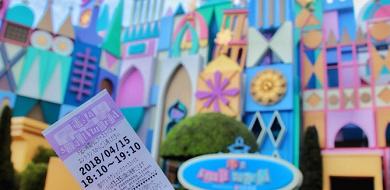 【ファストパス】ディズニーの待ち時間を短縮!取得方法や時間のルールまとめ!
