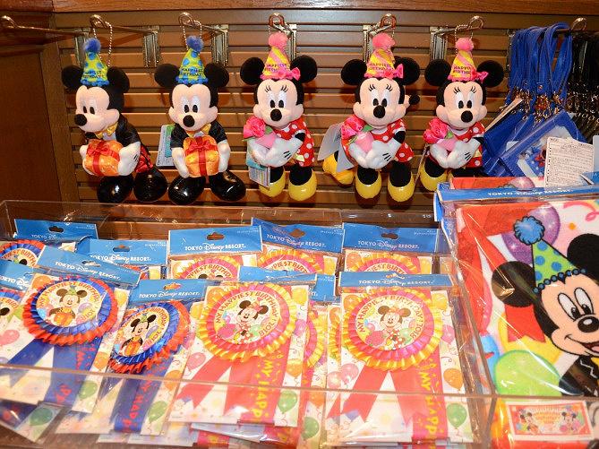 【2018】ディズニーの誕生日プレゼントに!「バースデーグッズ」3種類が登場
