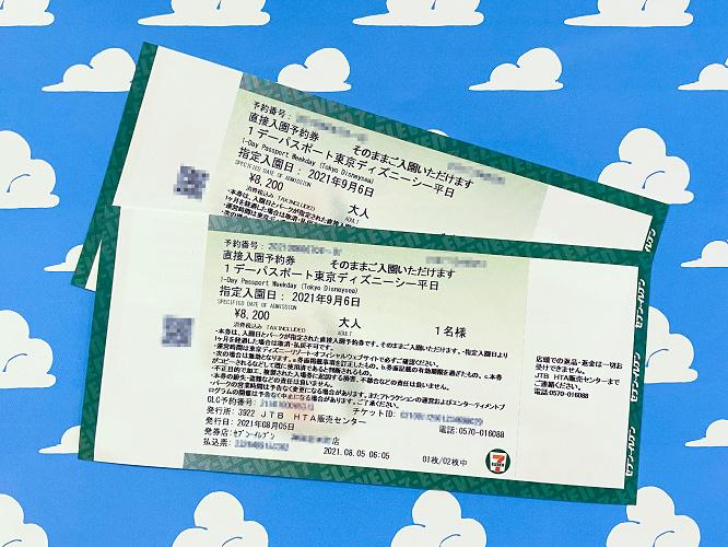 セブンイレブンがディズニーチケットに便利!購入方法とメリット・パスポートの種類
