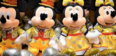 【1/8発売】ハピネス・イズ・ヒアのフィナーレグッズ!ディズニーランドパレードのぬいばや雑貨