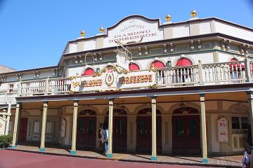 ディズニーランドのショーレストラン「ザ・ダイヤモンドホースシュー」時間・予約方法・座席情報