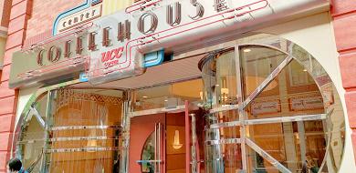 【センターストリート・コーヒーハウス】メニューまとめ!朝食が人気のレストラン