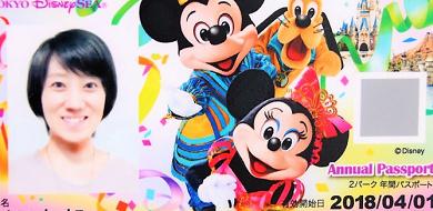 【速報】ディズニー年パス「新デザイン」発表!2018年は35周年デザイン!値段・買い方・使用不可日情報も