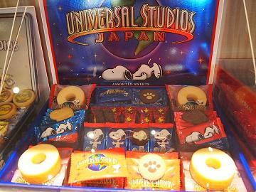 【USJ】個数が多いお菓子ランキングTOP20!学校・会社のお土産は、個包装&コスパ重視で