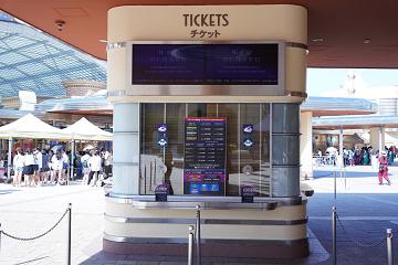 【ユニバチケット】当日券の購入場所・種類・値段まとめ!当日券のメリット・デメリットは?