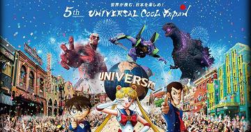 【USJ】ユニバーサル・クールジャパン2019!名探偵コナン&ルパン三世開催!進撃の巨人やゴジラも!