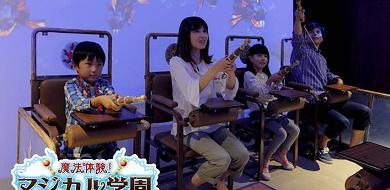【2019】ナンジャタウンの完全ガイド!餃子、アクセス、チケット料金、おすすめアトラクションまとめ!