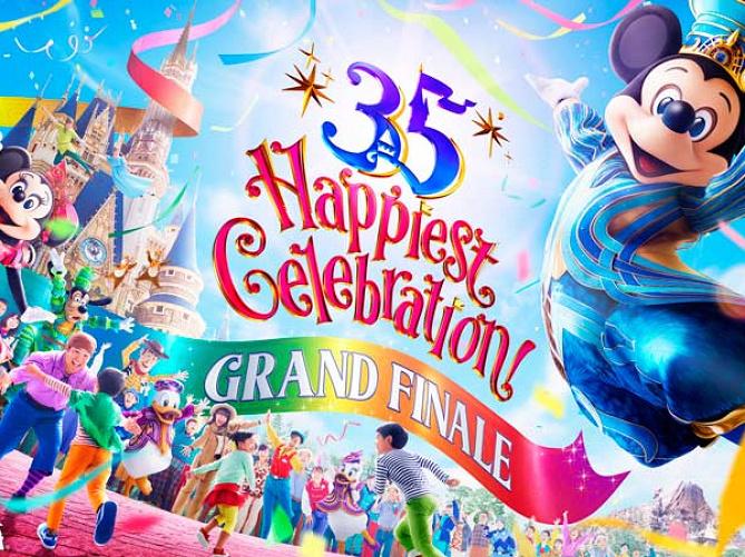 ディズニー35周年グッズの売り切れ商品11選!再販予定&再販中の商品も!