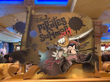 【7/8発売】ディズニーパイレーツサマーグッズ52選!海賊なりきりTシャツやイヤーハットが登場!