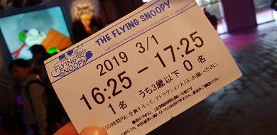 【2019】ユニバのハロウィンで整理券が必要なアトラクションは?もらい方、種類、注意点も