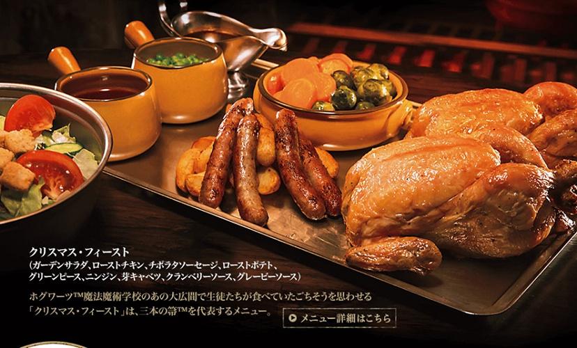 【目的別】ユニバのレストランメニューを紹介!コスパ、子連れ、記念日の3パターンから選ぼう!