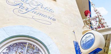 【ラ・プティート・パフュームリー】ディズニーランドの香水&バスグッズ専門店!プレゼント探しにおすすめ!