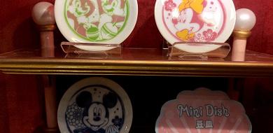 【2020年新春限定】ディズニーガチャガチャ3選!豆皿カプセルトイの種類と販売場所まとめ!