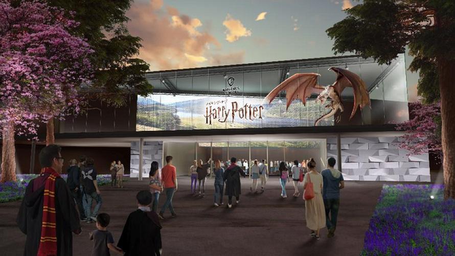 【2023年予定】としまえん跡地にハリーポッターのテーマパークがオープン!世界で2番目のスタジオツアー!