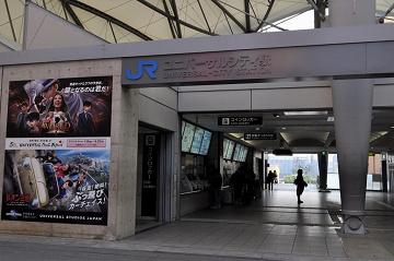 【2020】ユニバーサルシティ駅が工事中!目的は?完成するとどうなる?コインロッカー閉鎖に注意