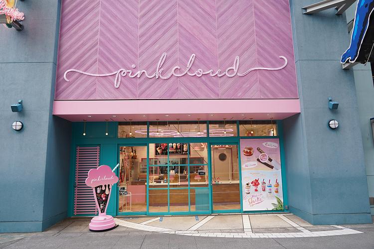 【2020年3月オープン】USJパーク外のシェイク専門店 「ピンク・クラウド」!場所、メニュー、値段
