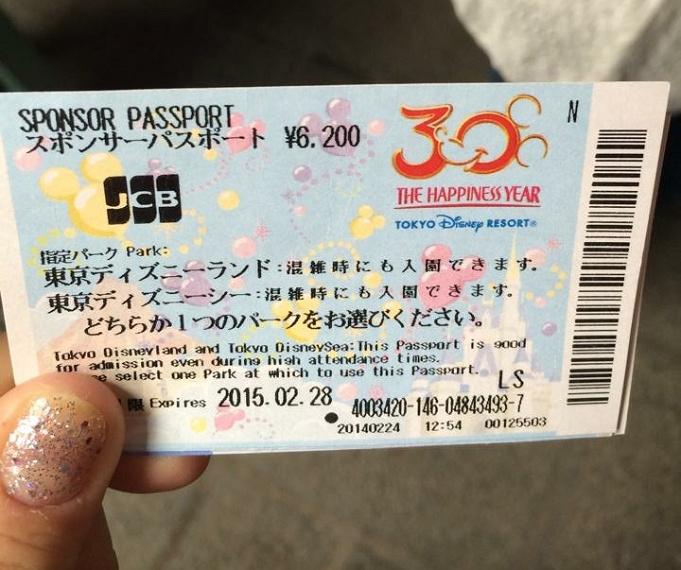 パスポート ディズニー 払い戻し スポンサー