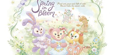 【最新】ダッフィーの春イベント「スプリング・イン・ブルーム」!クッキー・アンのスペシャルプログラムも!