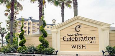 【ウィッシュとディスカバーの違い】セレブレーションホテル情報まとめ!ディズニーホテルならではの特典も!