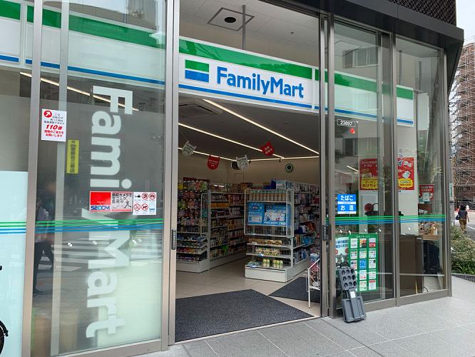 【保存版】ファミマでディズニーチケットを購入する方法!種類やFamiポートの使い方まとめ!