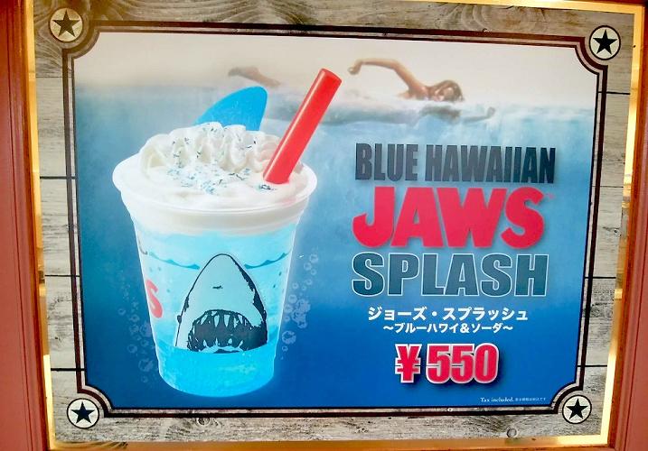 【2020夏】USJのおすすめ食べ歩きフードまとめ!夏らしい冷たいドリンクも新登場!