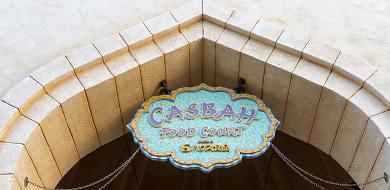 【ディズニーシーのカレー屋さん】カスバ・フードコートまとめ!メニューや穴場の時間は?