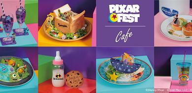 【OH MY CAFE】ピクサーカフェが8/28よりオープン!メニューやグッズなどカラフルな世界観が魅力!