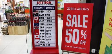 【2020】バリ島の両替はどこがおすすめ?お得に両替できるレートのいい両替所はここだ!