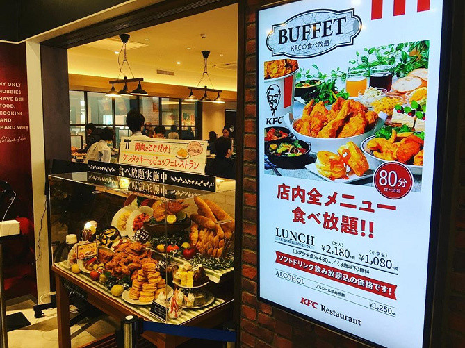 【最新】ケンタッキーの食べ放題を徹底調査!南町田グランベリーパークのKFCレストラン♪