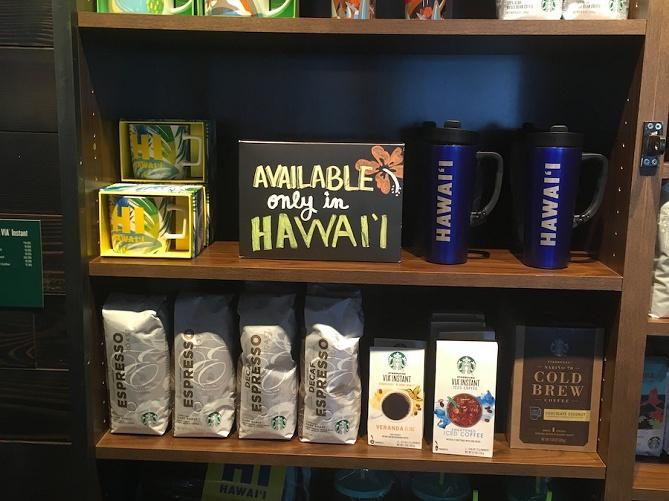【ハワイ】スタバ限定グッズ&ワイキキ周辺の店舗まとめ!タンブラーやマグカップはお土産におすすめ♪