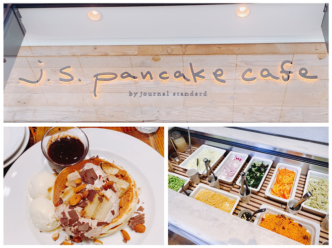 【2020】JOURNAL STANDARD直営「J.Sパンケーキカフェ」特集!メニュー、サラダ―バー、ランチ、店舗を紹介