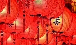 【台湾】2020年の春節(旧正月)はいつ?旅行時の注意点と特別なイベントを徹底解説!