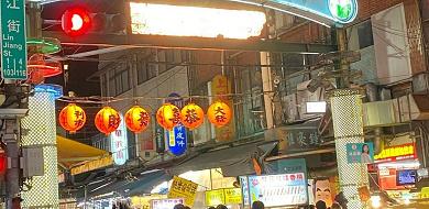 【台湾】ローカルの雰囲気を楽しみたいなら臨江街夜市!行き方やおすすめのお店を紹介!