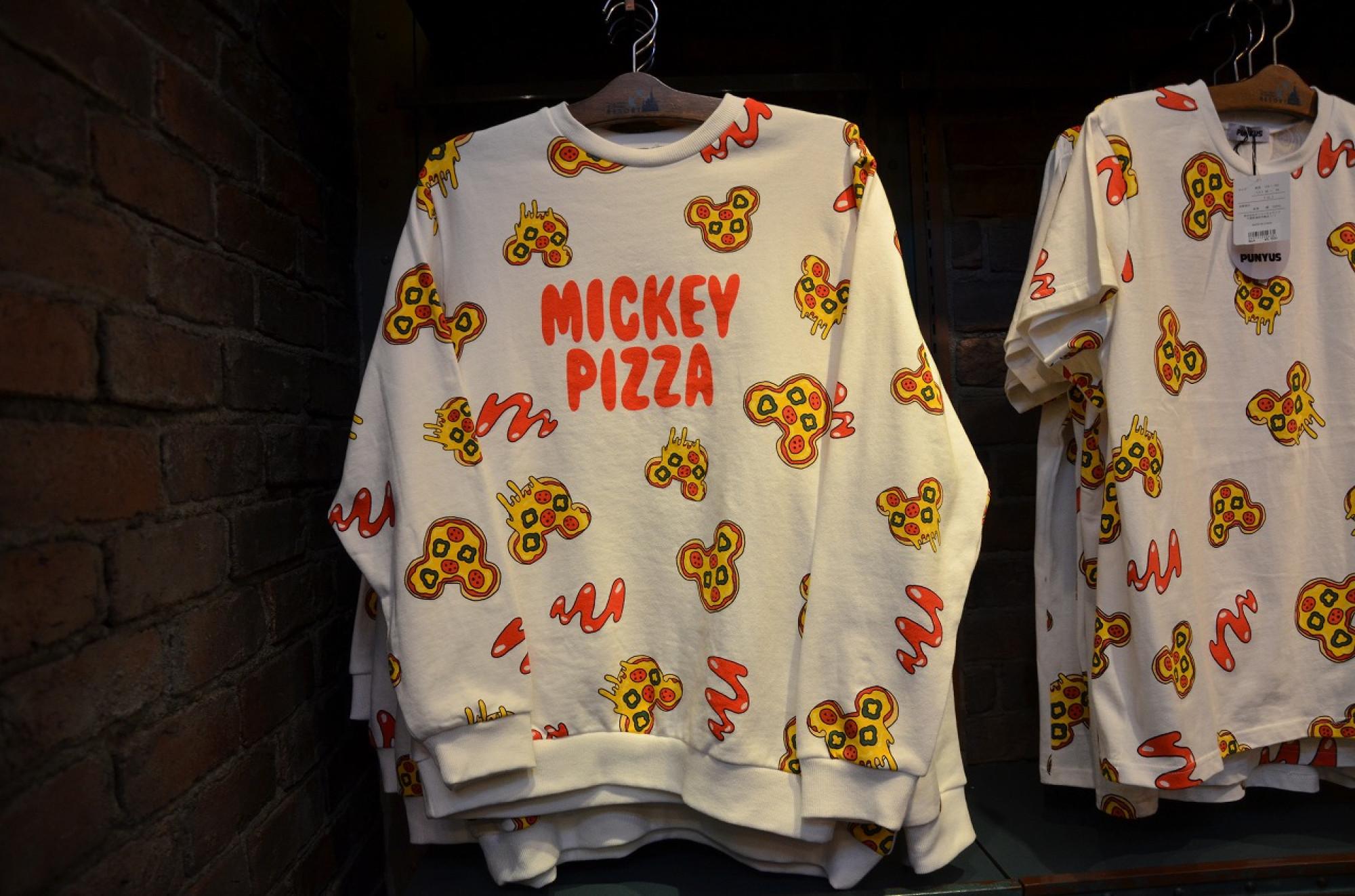 ミッキーピザのトレーナー