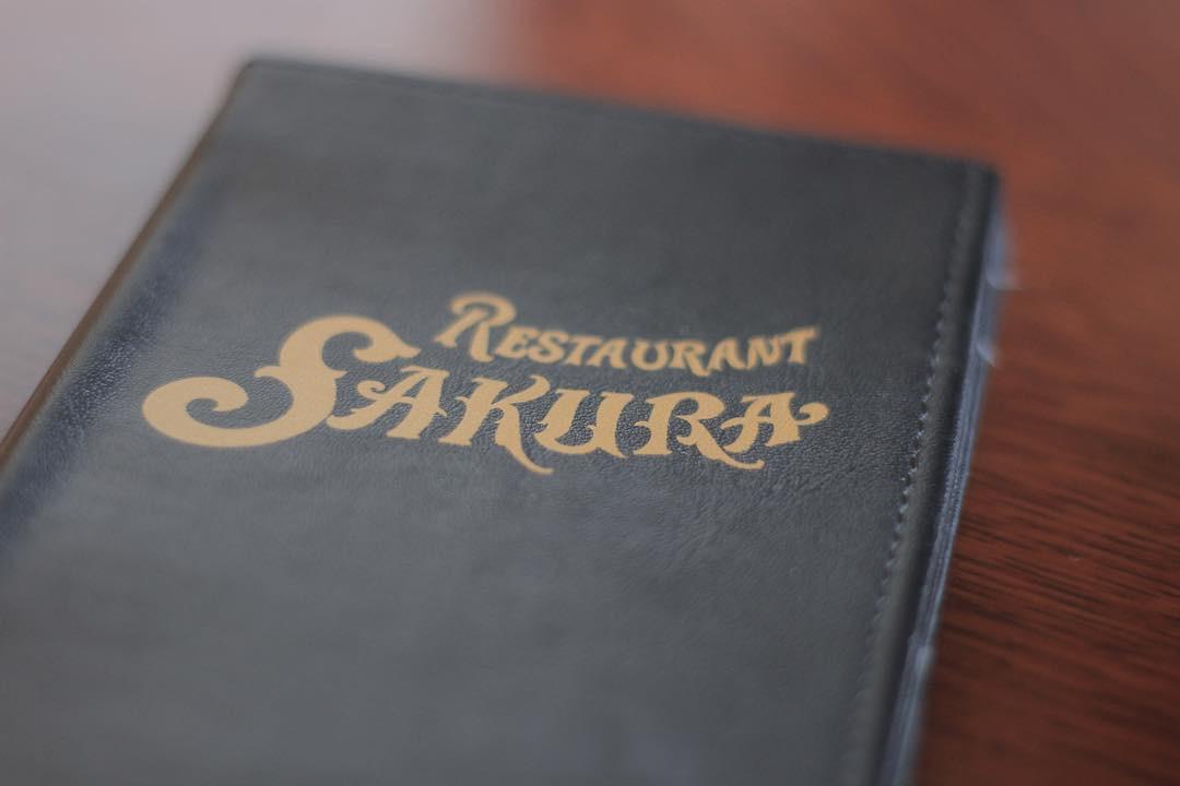 レストラン櫻のメニュー