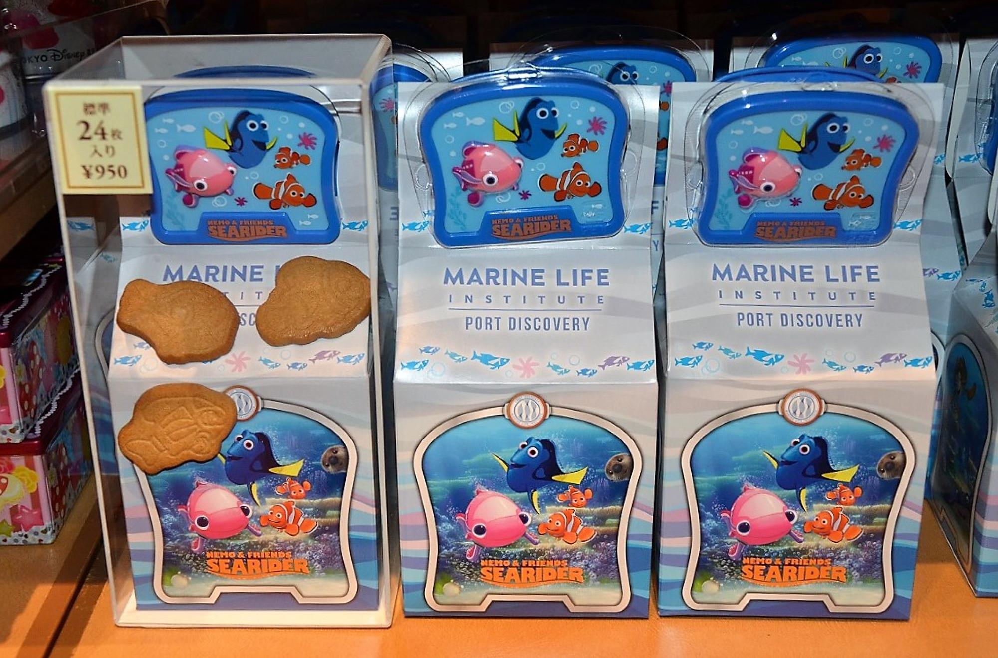 ニモ&フレンズ・シーライダーのクッキー