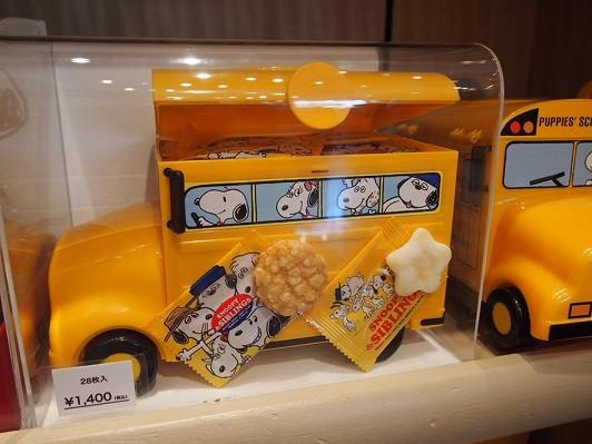 スヌーピースクールバスボックスおせんべい