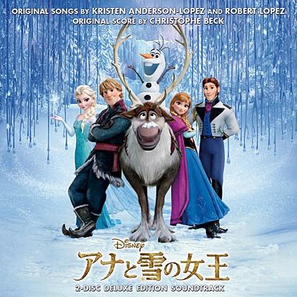 「アナと雪の女王2」の登場人物