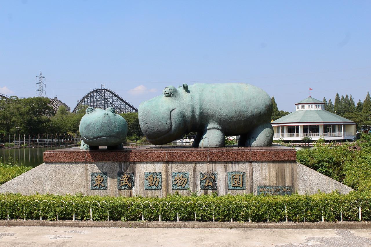 東ゲートから入園すると出迎えてくれるカバの銅像