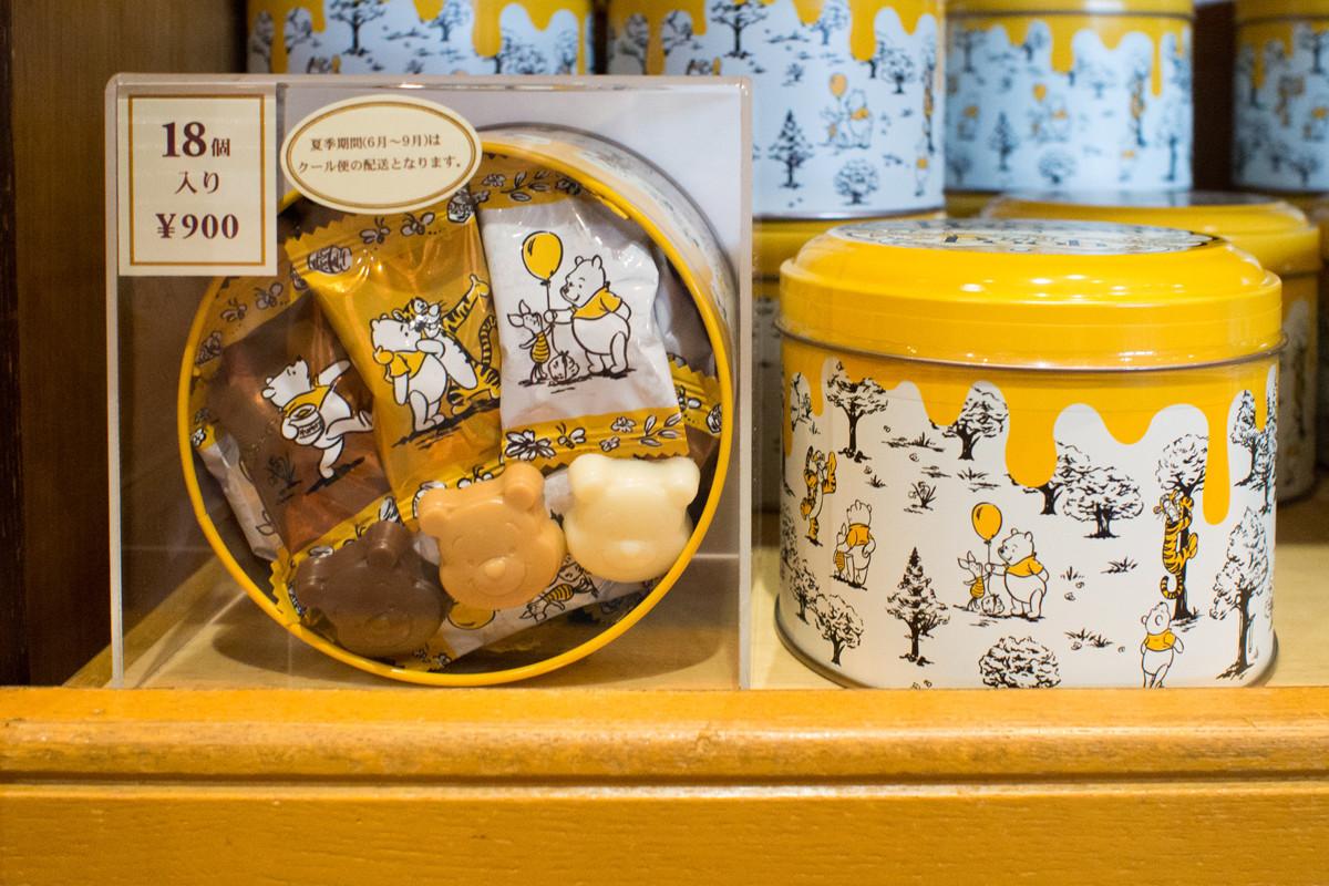 缶からハチミツがとろ~り、こぼれだしているデザインがかわいい!