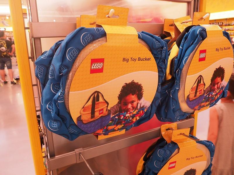 レゴブロックを入れられる巨大バッグ
