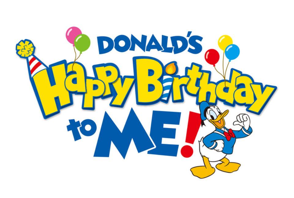 ドナルドのお誕生日をお祝いしてもらうアピール