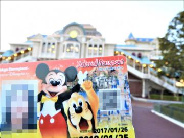 【ディズニー年間パスポート】購入者だけのメリット7選!値段や販売場所まとめ!年パスをゲットしよう!