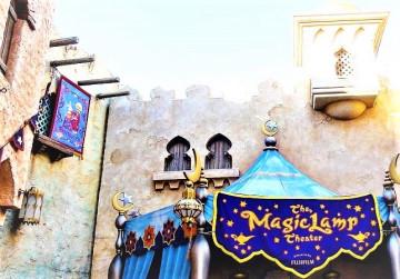 マジックもジーニーも楽しい!マジックランプシアター