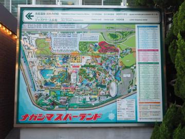 【2019】ナガシマスパーランドの乗り物20選!ジェットコースター&子供向けアトラクションまとめ!