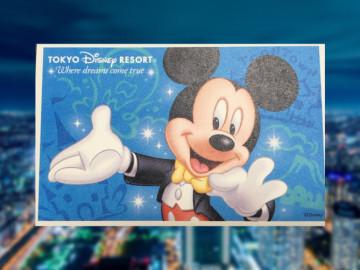 【最新】首都圏ウィークデーパスポート2018!値段・販売場所&楽しみ方!安くディズニーチケットをゲット!